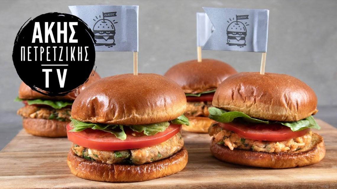 Burger σολομού Επ. 48 | Kitchen Lab TV | Άκης Πετρετζίκης