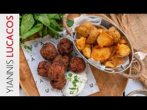Κεφτεδάκια με σάλτσα γιαούρτι και δυόσμο | Yiannis Lucacos