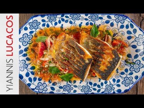 Λαβράκι με σαλάτα φινόκιο, ελιές & ντομάτα | Yiannis Lucacos