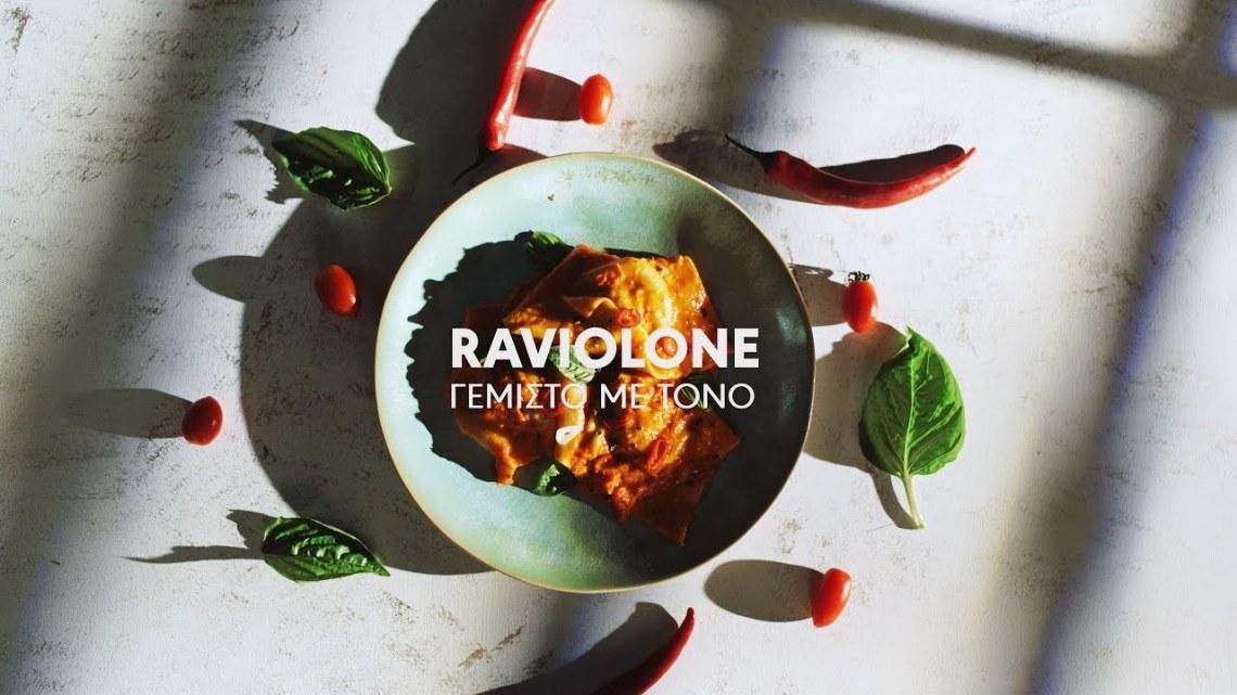 Pasta Fresca:Raviolone με καπνιστό τόνο | Master Class by Chef Panos Ioannidis