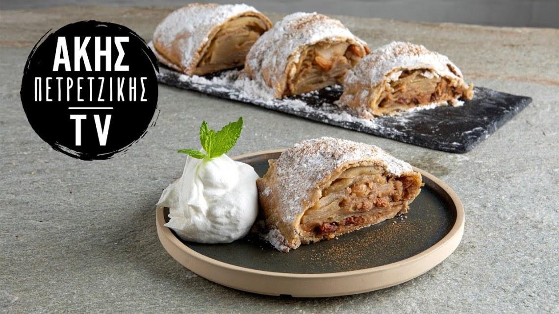 Στρούντελ Μήλου Επ. 28   Kitchen Lab TV   Άκης Πετρετζίκης