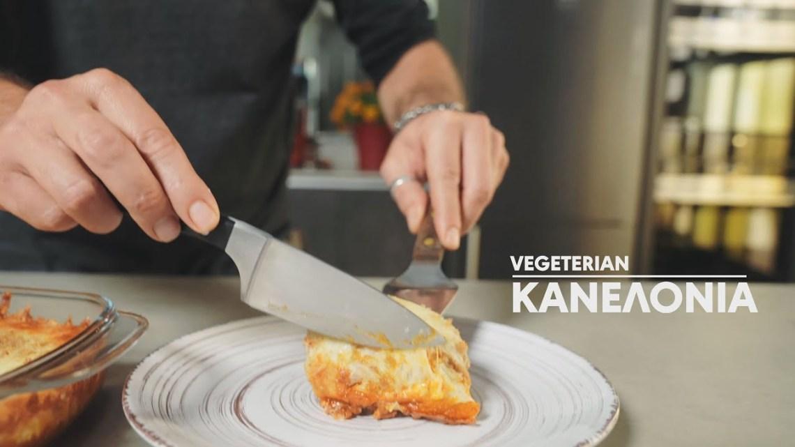 Vegeterian Κανελόνια | Συνταγή by Chef Panos Ioannidis