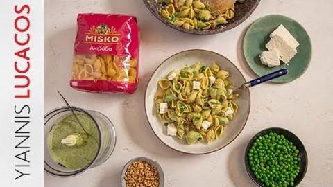 Αχιβάδες με αρακά, πανσέτα, φέτα, κουκουνάρι και δυόσμο  Yiannis Lucacos