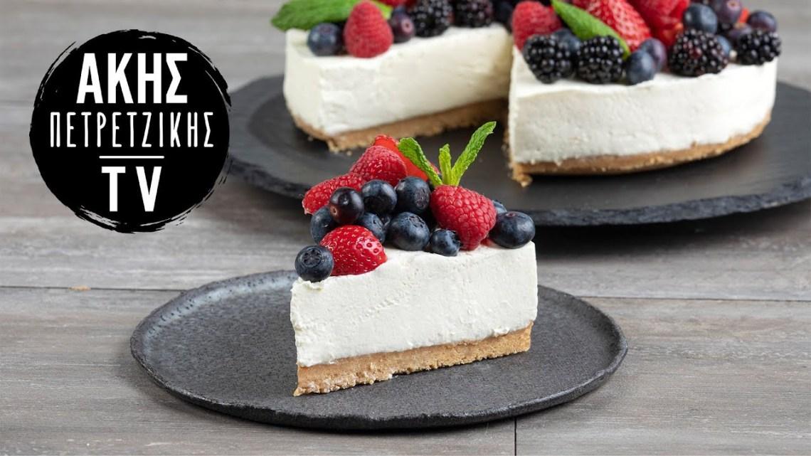 Cheesecake με Φρούτα του Δάσους Επ. 48 | Kitchen Lab TV | Άκης Πετρετζίκης