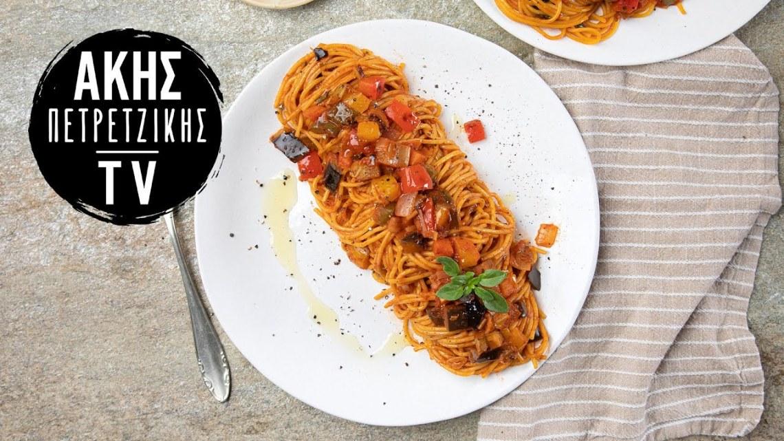 Νηστίσιμη Μακαρονάδα με Ρατατούι Επ. 54 | Kitchen Lab TV | Άκης Πετρετζίκης
