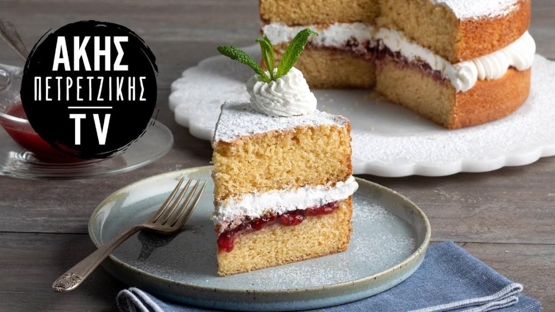 Victoria Cake Επ. 47 | Kitchen Lab TV | Άκης Πετρετζίκης