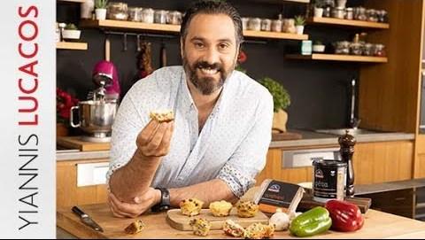 Muffins Ομελέτα με Τυριά   Yiannis Lucacos
