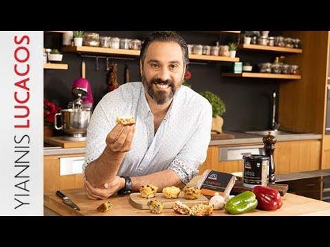 Muffins Ομελέτα με Τυριά | Yiannis Lucacos