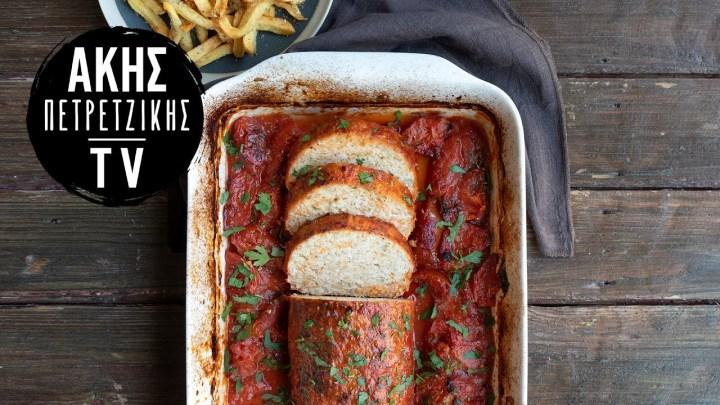 Ρολό Γαλοπούλας με Σάλτσα Ντομάτας Επ. 6 | Kitchen Lab TV | Άκης Πετρετζίκης