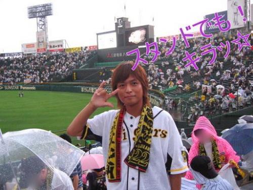 阪神甲子園球場と竜一2