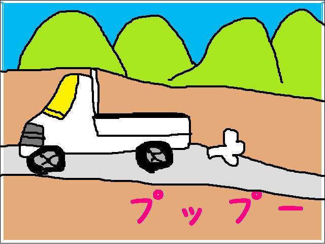 高級な軽自動車