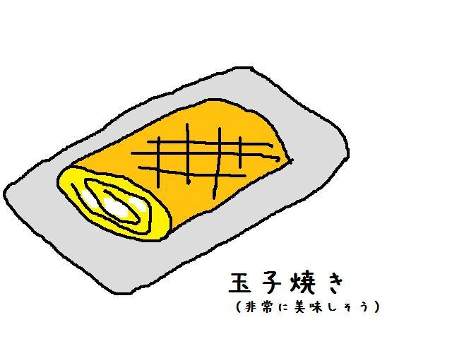 おおつ製麺 エピソード2/綴る愛