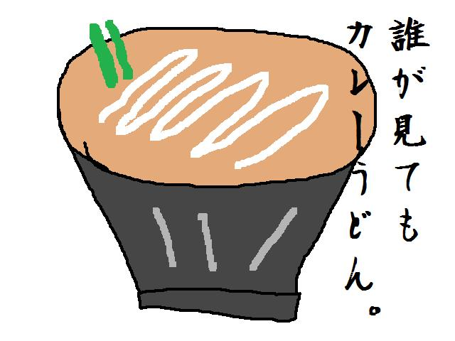 m's factory(エムズファクトリー) 前編/連投の勝負