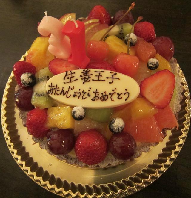 ラストチャンス 誕生日3-