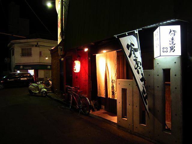 高知・夜麺!完全制覇の旅! 第1夜 うどん「伊達男」