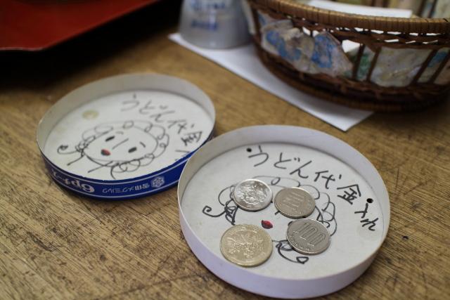 赤坂製麺所1