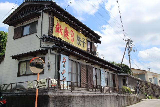 美味しんぼ山岡・担々麺・千春さ1