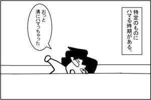 [香南市]野市町のうどん「田吾作」で食べる、うどん屋のラーメン