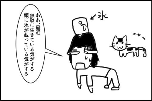 鍋焼きラーメン専門店 あきちゃん EP1/無駄に生きる農民