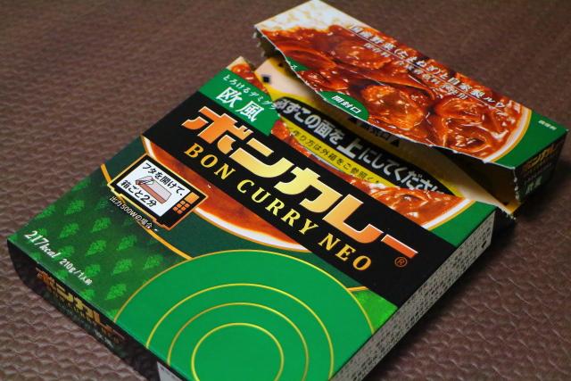 ハウス・ボンカレーネオ・実食1