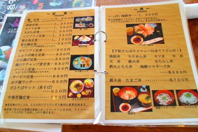活魚レストラン藤・高知・海鮮丼2