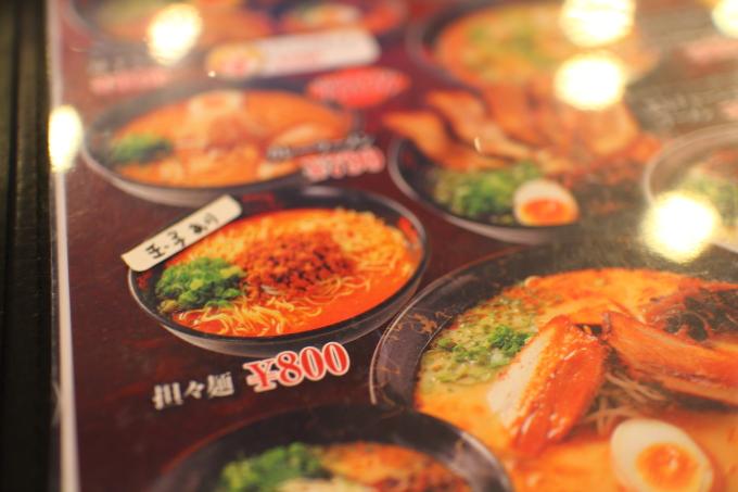 味千ラーメン高知南国店・担々麺1