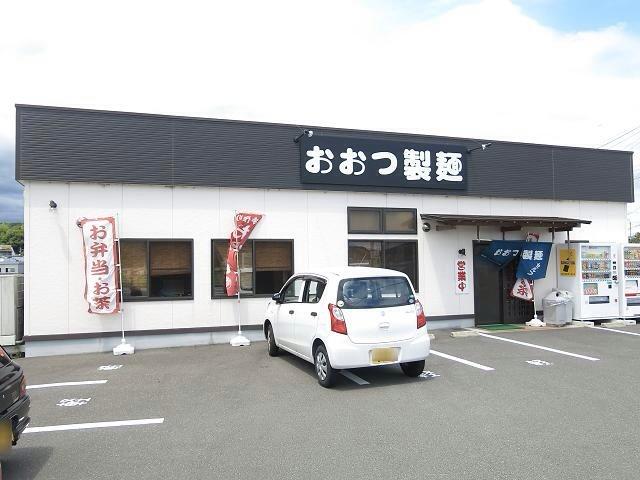 おおつ製麺 ~うどん復活!~