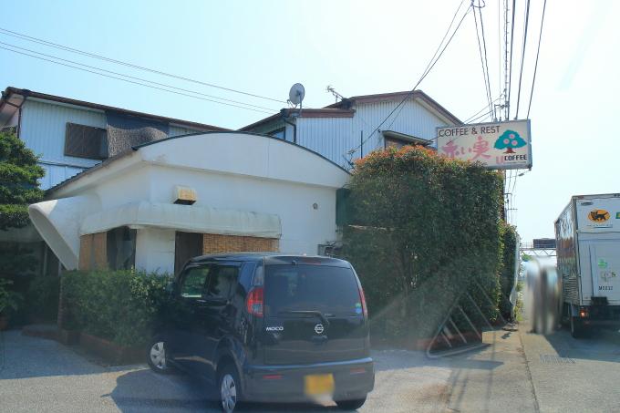 赤い実・カフェ・香美市土佐山田14