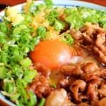 丸亀製麺!史上最幸肉量「牛すき釜玉うどん」と「親子丼」実食レポート