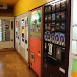 懐かし昭和レトロ自販機うどん&四国唯一のトーストサンド自動販売機