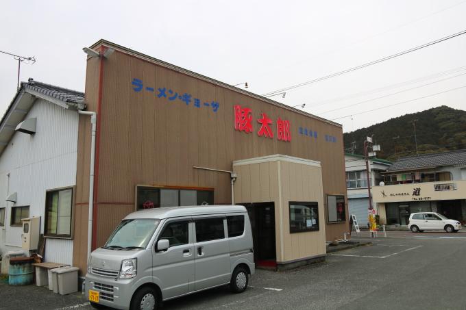 ラーメンの豚太郎 佐川店