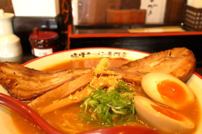 麺屋・國丸。南国店「北海道百年味噌 男気ラーメン」