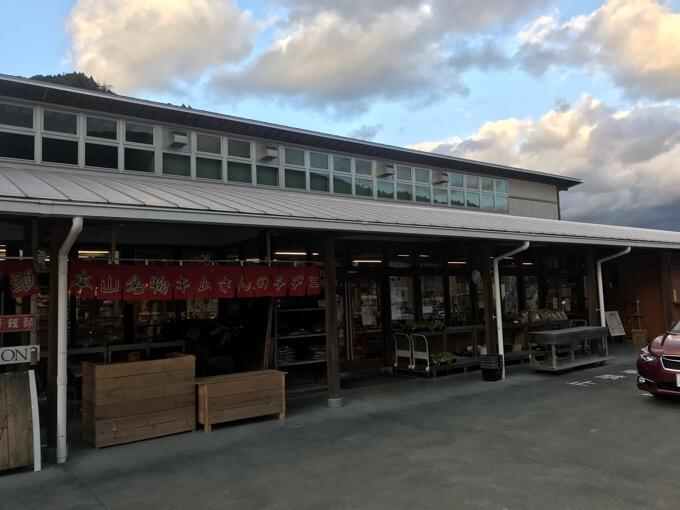 高知県本山町のさくら市