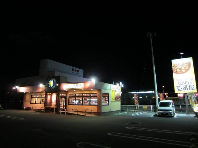 CoCo壱番屋 香南野市店の外観