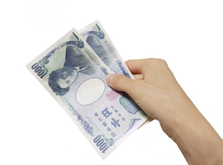 実質2,000円