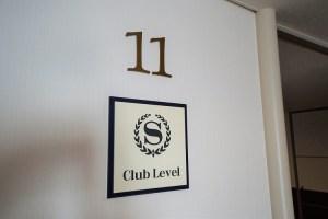 11階クラブフロア