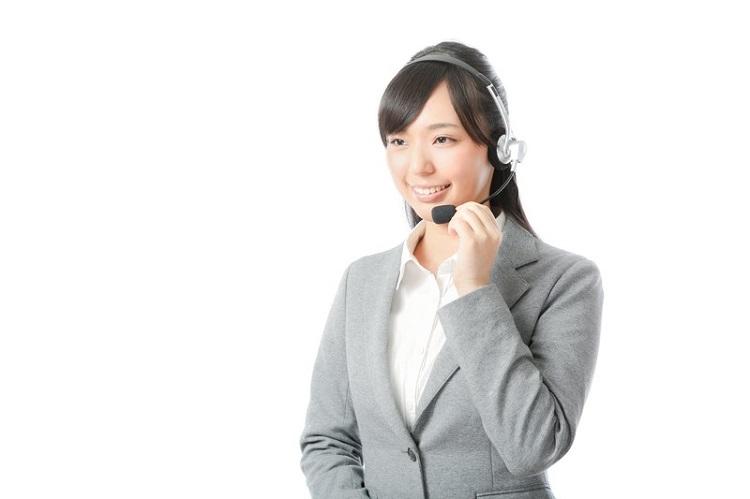 コールセンターに電話