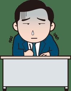 shigotoyasumu
