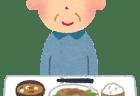 アトピーを改善する方法【食べ物・サプリ・運動・光温浴】