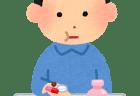 アトピーはストレスでかゆみが悪化する?ストレス発散法は?