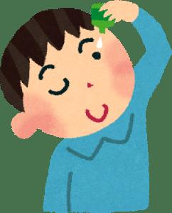 hakunai-ryokunai-megusuri