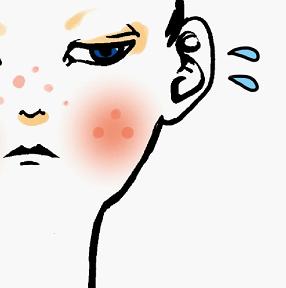 kao-butubutu-genin