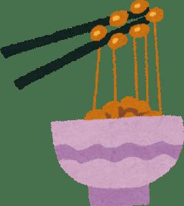 muchin-tabemono