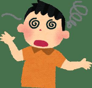 noukousoku-zencyou-sonota
