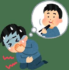 syokucyudoku-syoujyou-taisyo