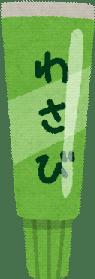 syokucyudoku-yobou-wasabi