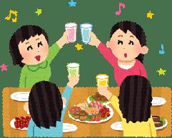 doumyakukouka-genin-alcohol