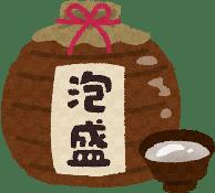 doumyakukouka-yobou-syokujki