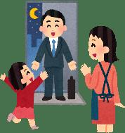 fukuzatusei-ptsd-sessikata