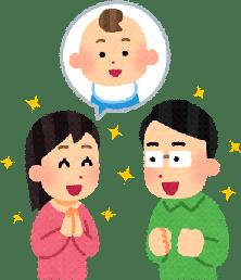 koujyousen-teika-funin